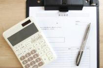 浮気調査の費用を安くするためにはどうすればいい?格安で依頼する方法とは