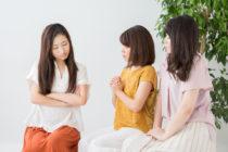 浮気は身近な人(親や親友)に相談してはいけない?本気で解決するための相談先