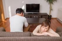 コロナで離婚の危機!夫婦の「ゆるいルール」でコロナ離婚を防止!?